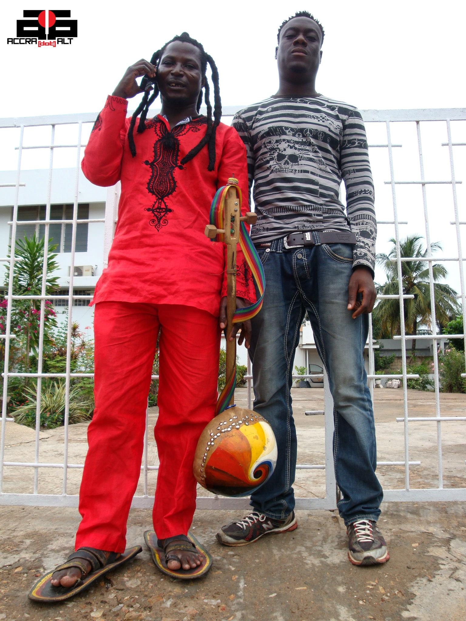 Ayisoba + mate